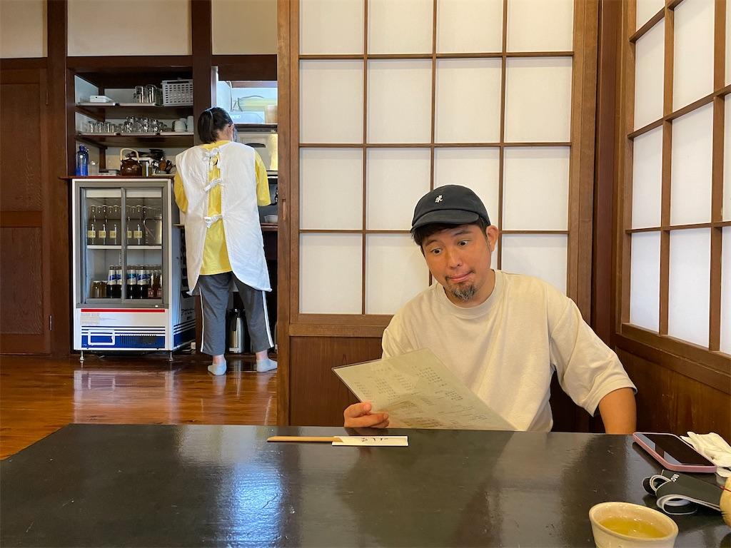 f:id:makikosuwa:20210925075821j:image