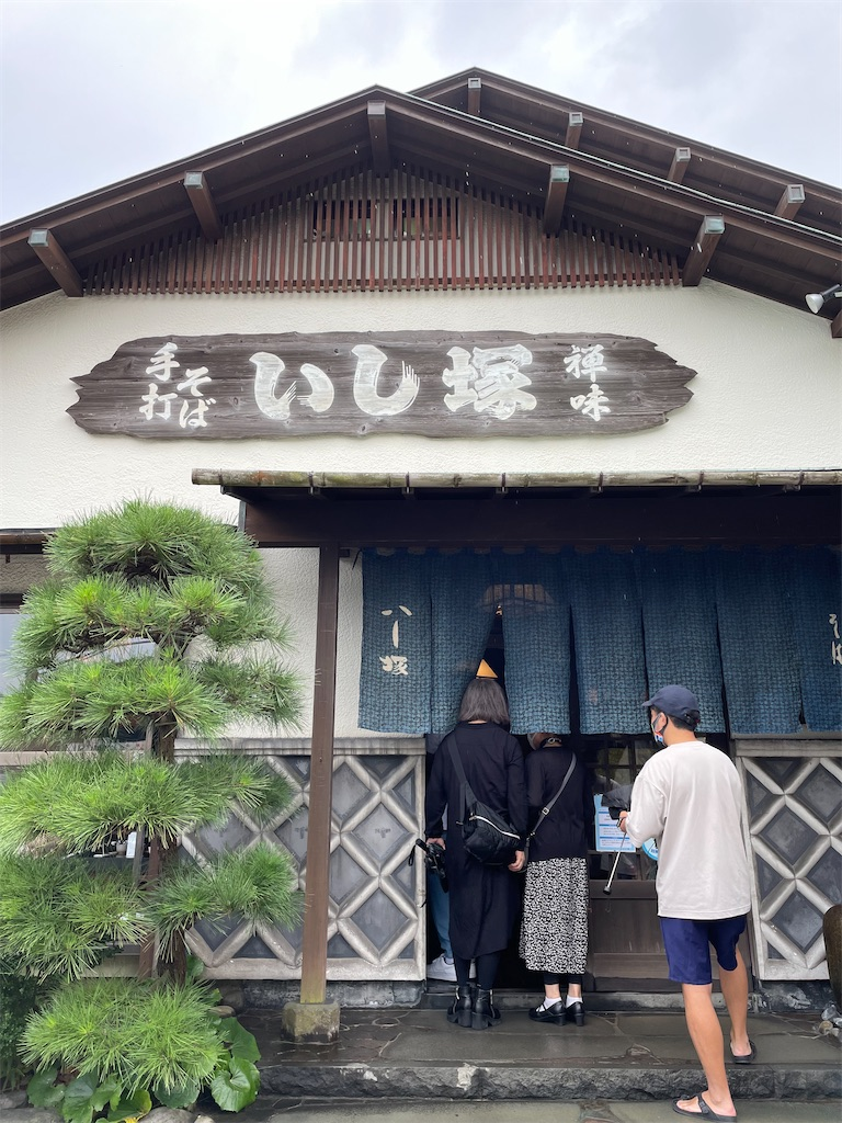 f:id:makikosuwa:20210925075827j:image