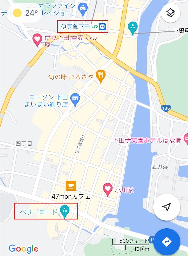 f:id:makikosuwa:20210925091222j:image