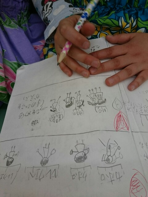 f:id:makimahipua:20170129171936j:image