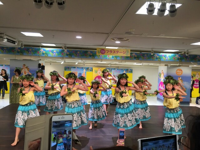 f:id:makimahipua:20170208170908j:image