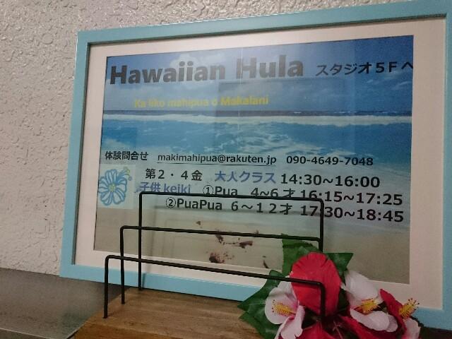 f:id:makimahipua:20170511160712j:image