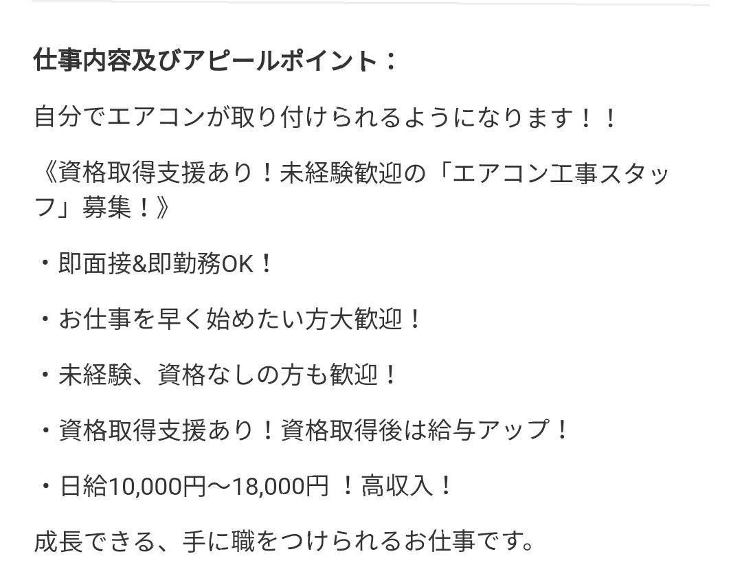 f:id:makimaki052:20191020220338p:plain
