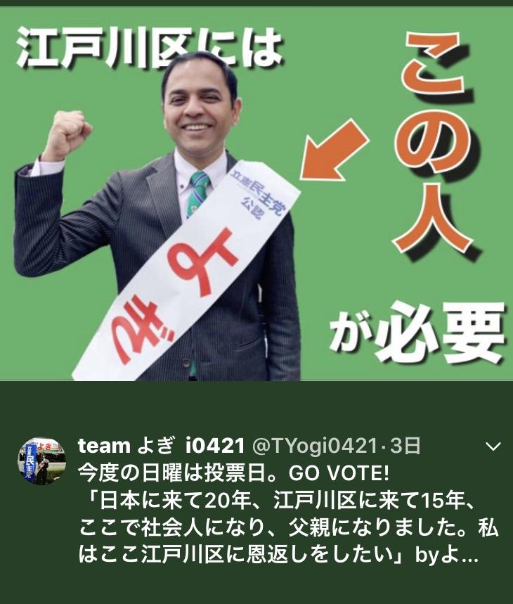 f:id:makimaki626:20190425205003j:plain