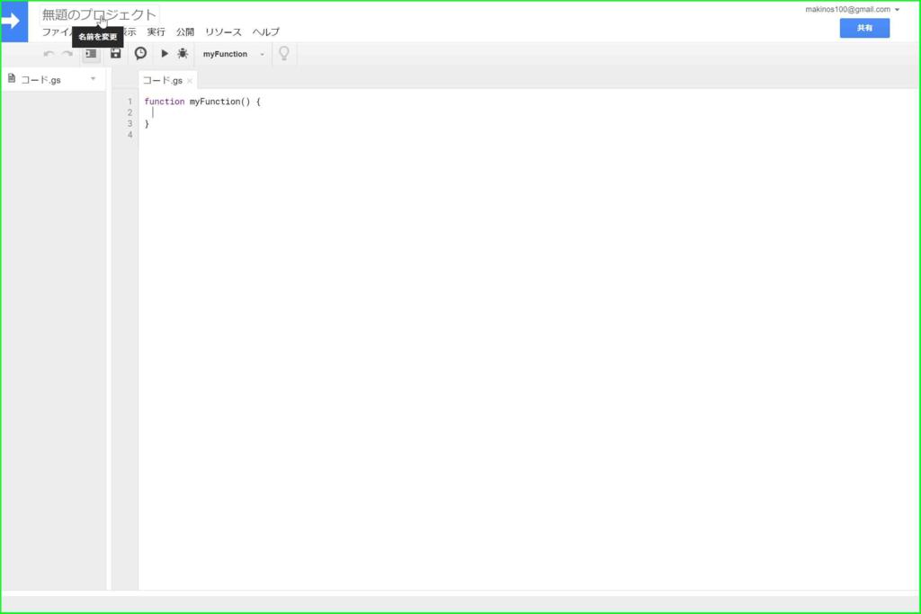 f:id:makimakimakino:20170315235748p:plain
