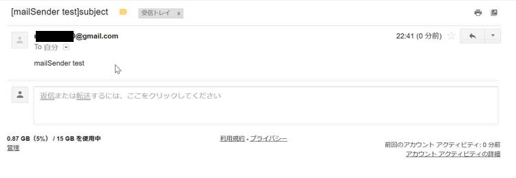 f:id:makimakimakino:20170316000857p:plain