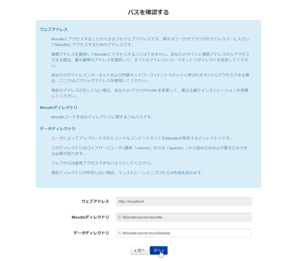 f:id:makimakimakino:20170326175043p:plain