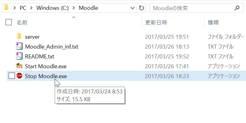 f:id:makimakimakino:20170326182628p:plain