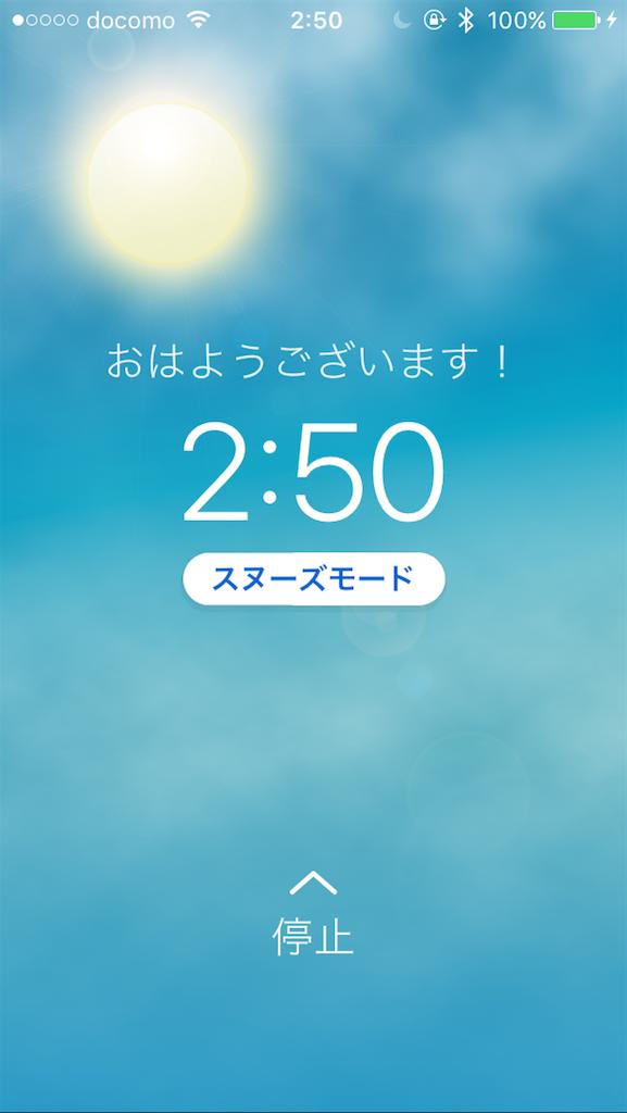 f:id:makimakimakino:20171021025358p:image:w300