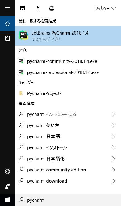 f:id:makimakimakino:20180617233602p:plain:w500