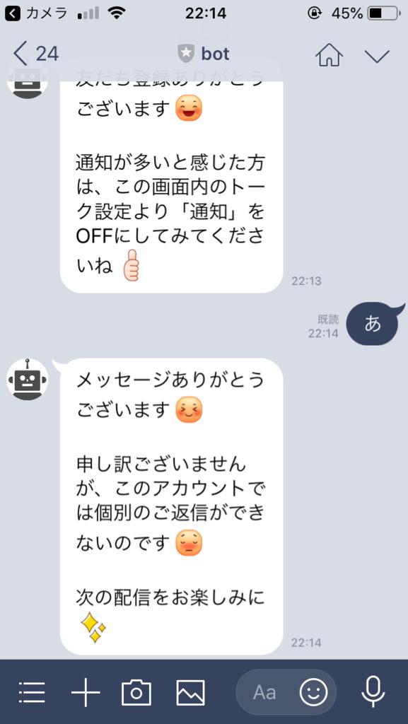 f:id:makimakimakino:20181104002416p:plain:w300