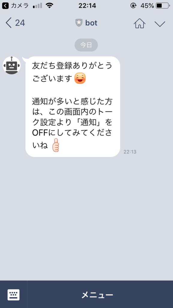f:id:makimakimakino:20181104002457p:plain:w300