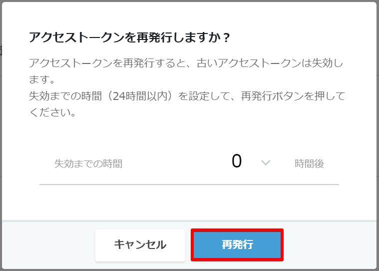 f:id:makimakimakino:20181104045226p:plain:w300