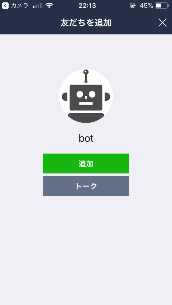 f:id:makimakimakino:20181104045614p:plain:w300