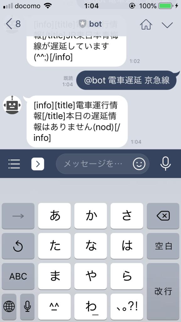 f:id:makimakimakino:20181104054100p:plain:w300