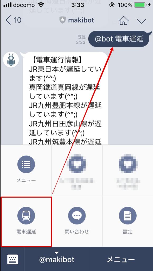 f:id:makimakimakino:20181104054436p:plain:w300