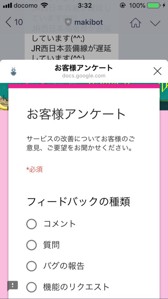 f:id:makimakimakino:20181104054518p:plain:w300