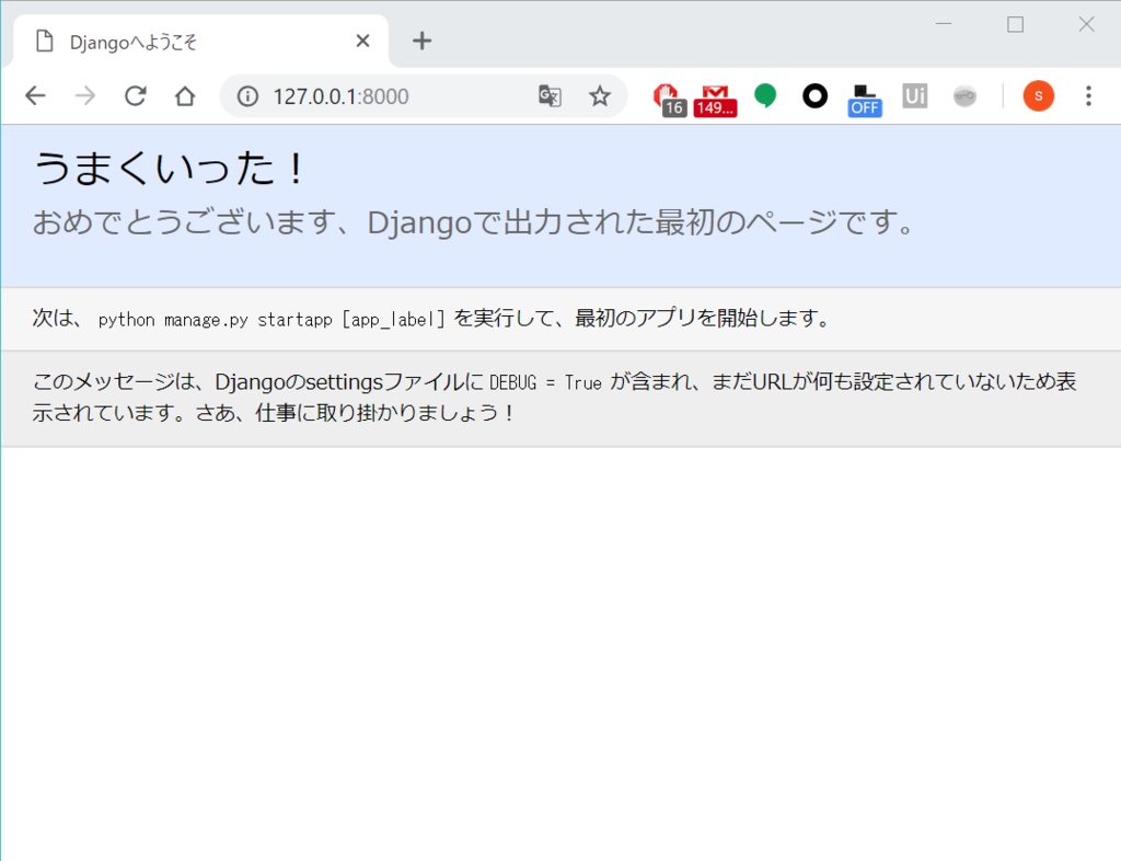 f:id:makimakimakino:20181125154538p:plain