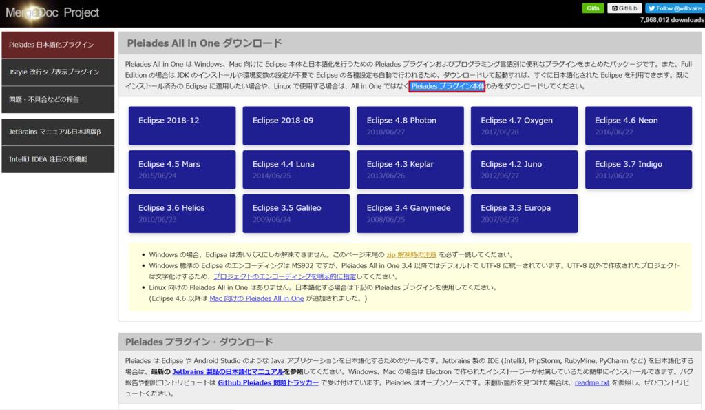 f:id:makimakimakino:20190103025231p:plain