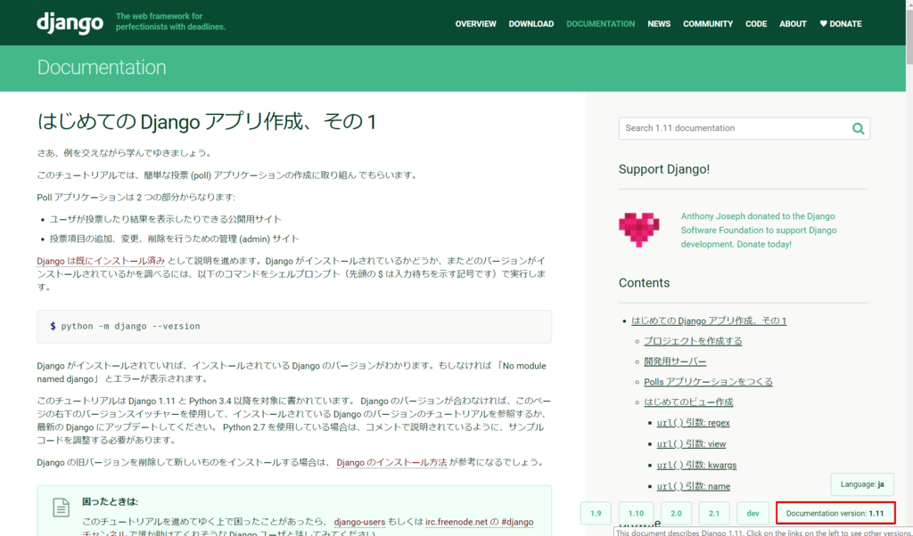f:id:makimakimakino:20190106005349p:plain