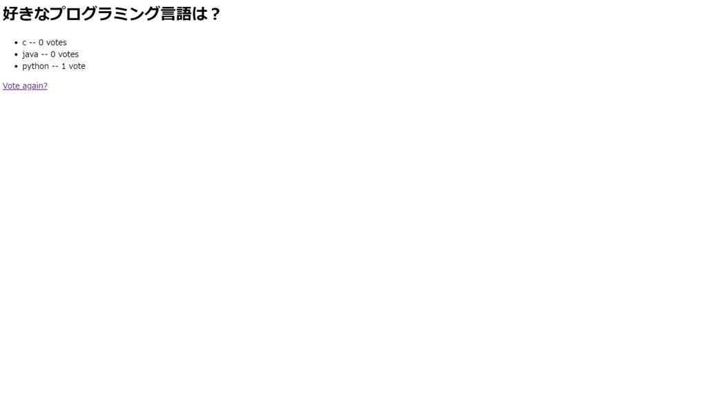 f:id:makimakimakino:20190106010027p:plain
