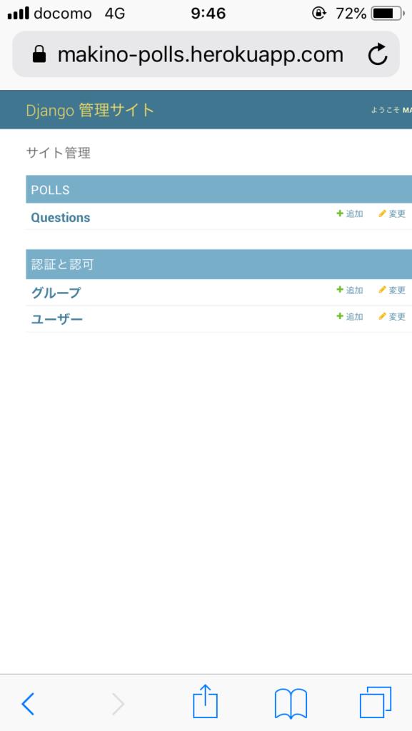 f:id:makimakimakino:20190113183207p:plain