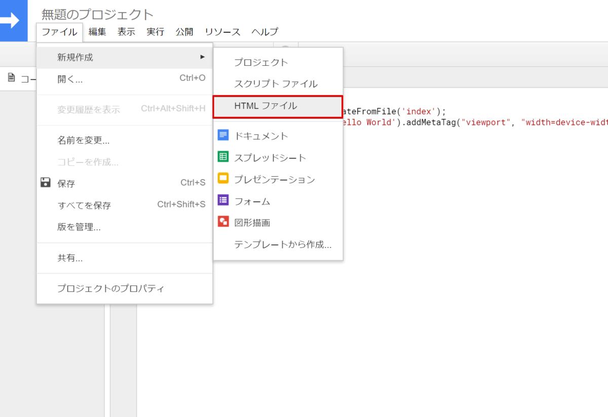 f:id:makimakimakino:20190416221624p:plain
