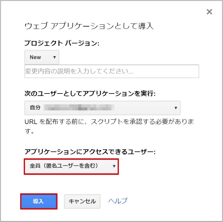 f:id:makimakimakino:20190416222404p:plain
