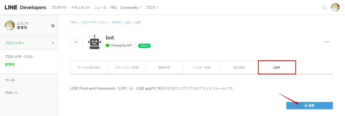 f:id:makimakimakino:20190420113849p:plain