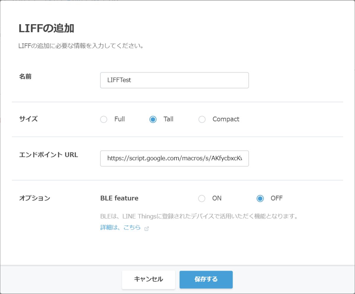f:id:makimakimakino:20190420114124p:plain