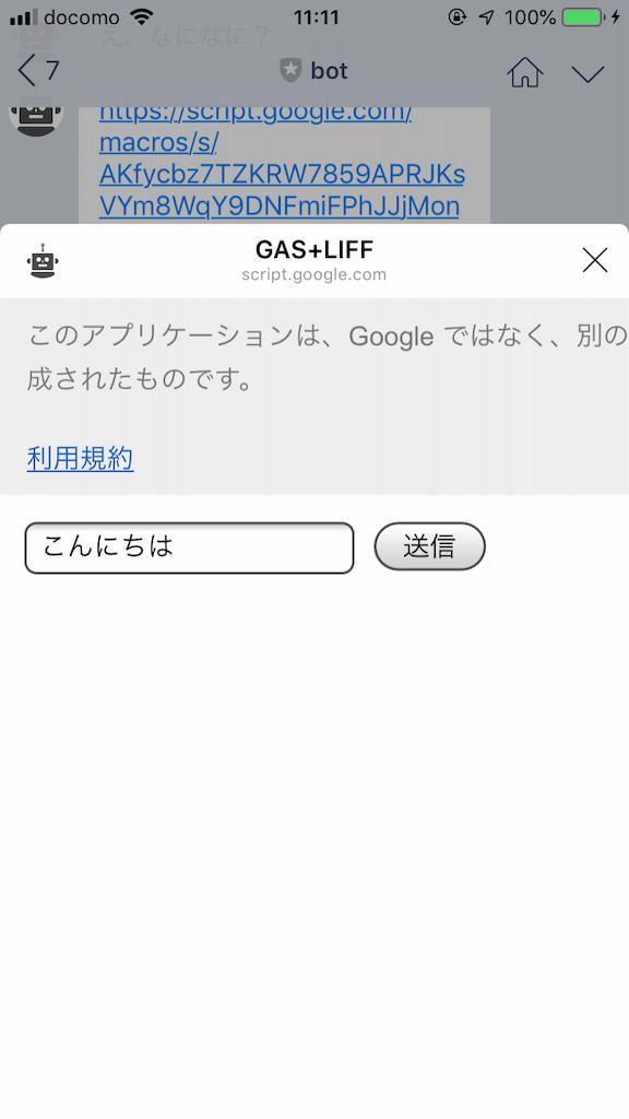 f:id:makimakimakino:20190420121411p:image:w300
