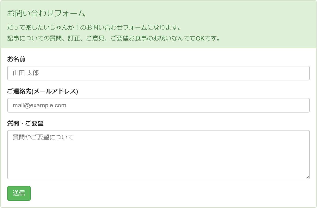 f:id:makimakimakino:20190420220950p:plain