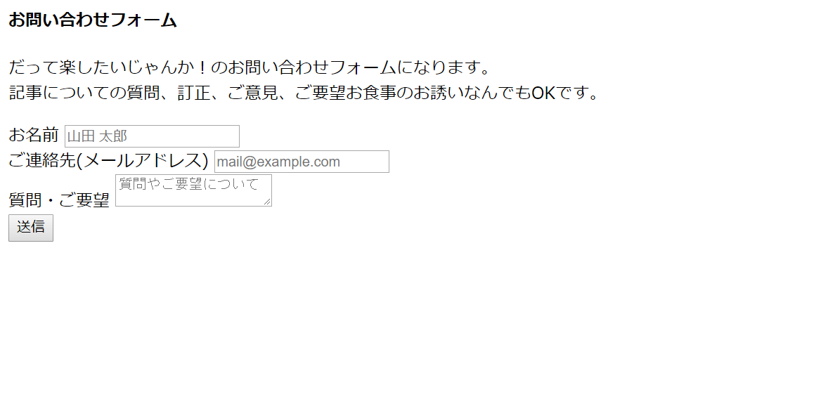 f:id:makimakimakino:20190420223734p:plain