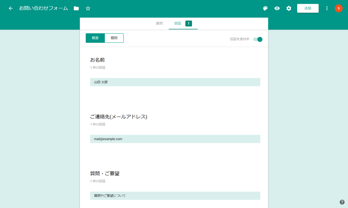 f:id:makimakimakino:20190420224513p:plain