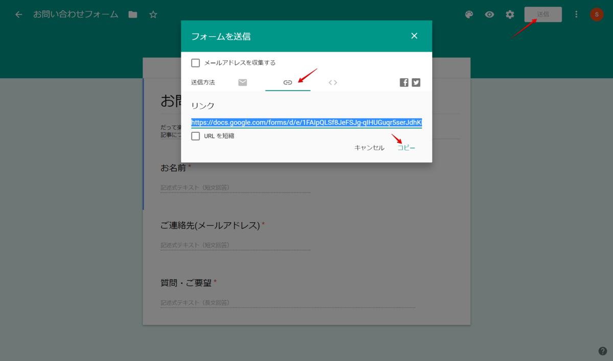 f:id:makimakimakino:20190420225737p:plain