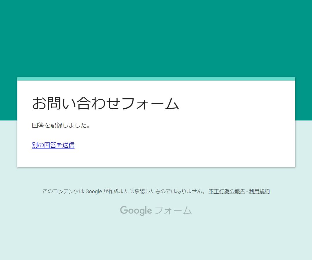 f:id:makimakimakino:20190420231751p:plain