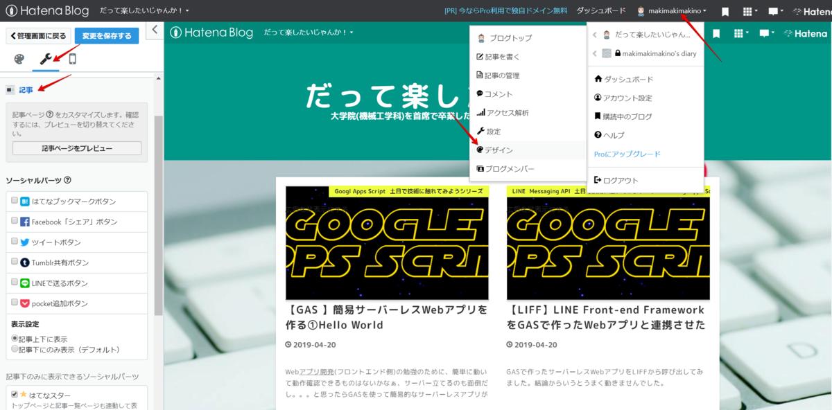 f:id:makimakimakino:20190420233732p:plain
