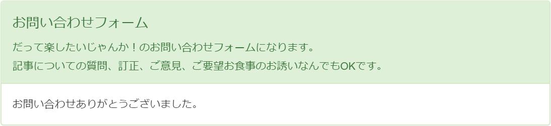 f:id:makimakimakino:20190421000156p:plain