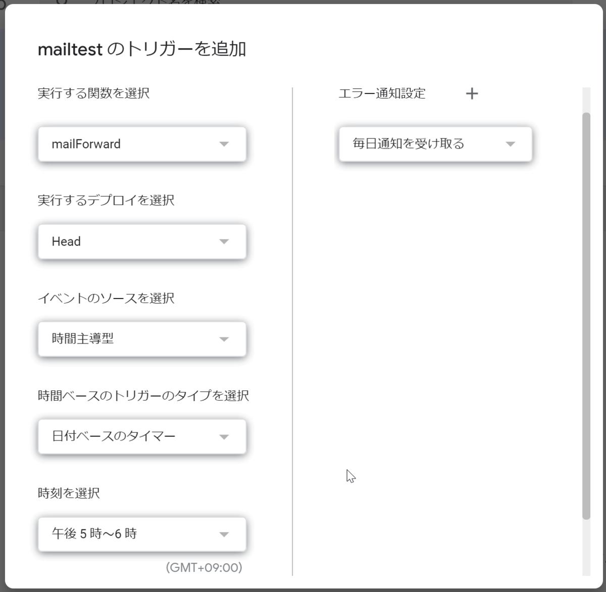 f:id:makimakimakino:20190727131229p:plain