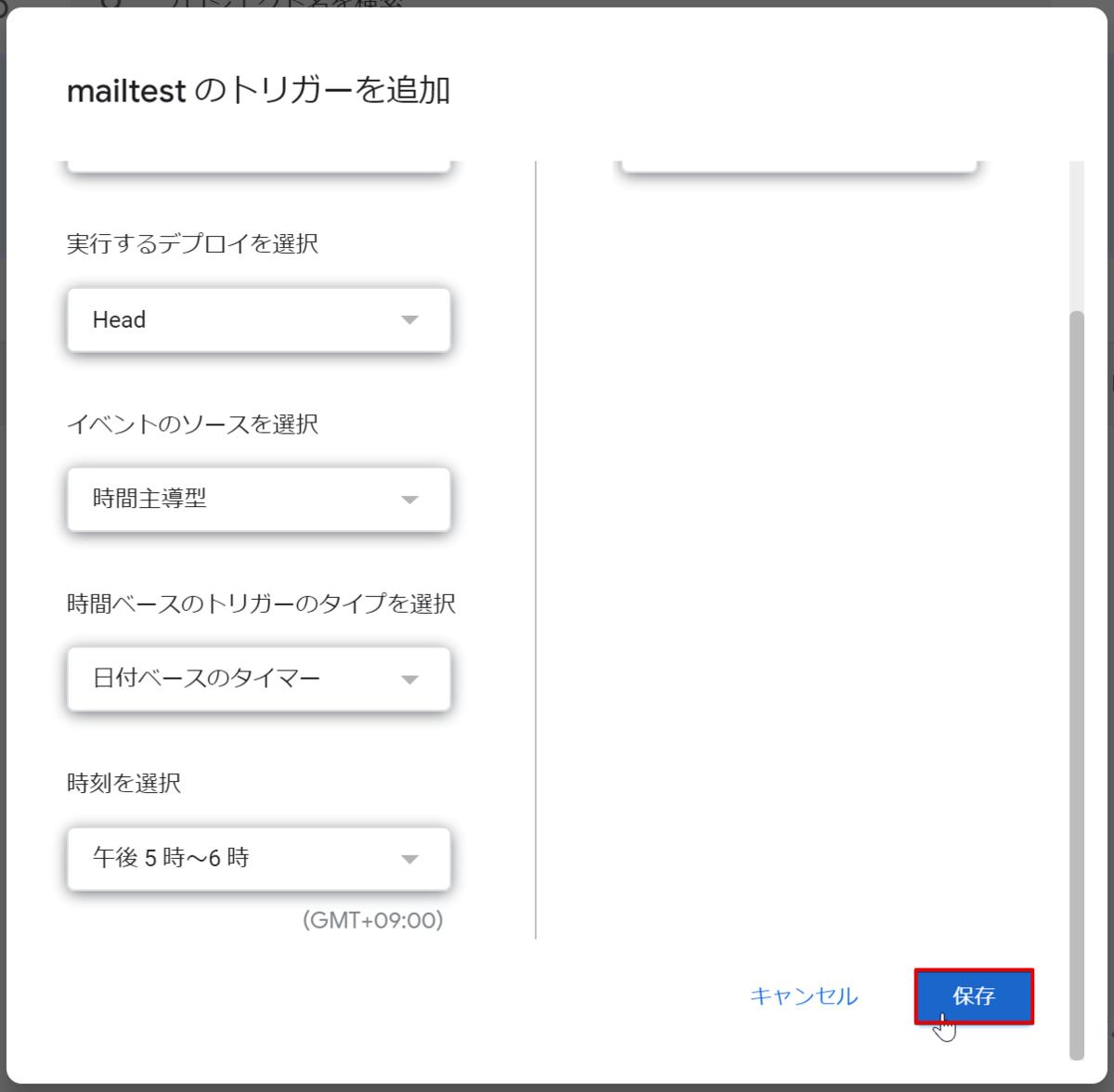 f:id:makimakimakino:20190727131331p:plain