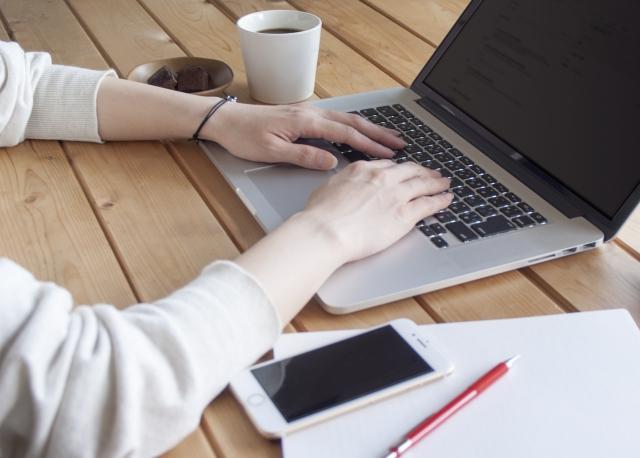 2020年ブログアドセンス収益公開