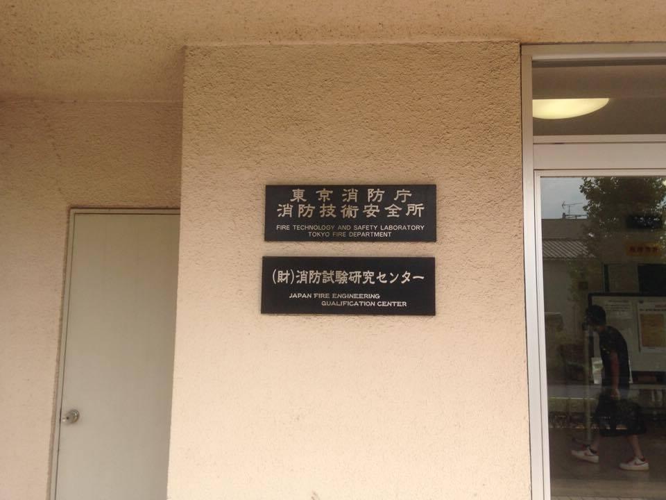 f:id:makimura3000:20170312224455j:plain