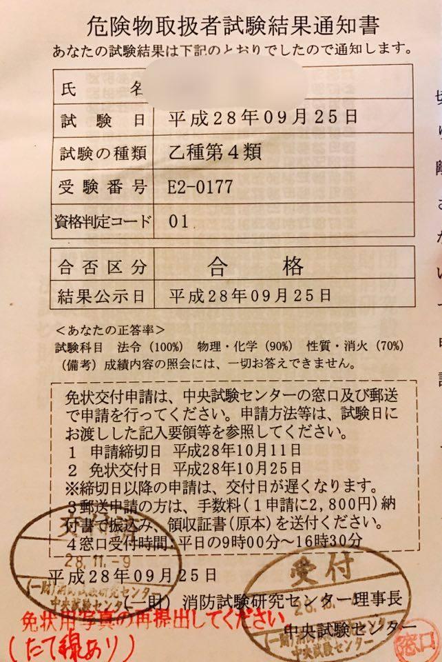 f:id:makimura3000:20170312230415j:plain