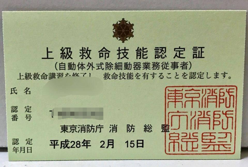 f:id:makimura3000:20170316204827j:plain