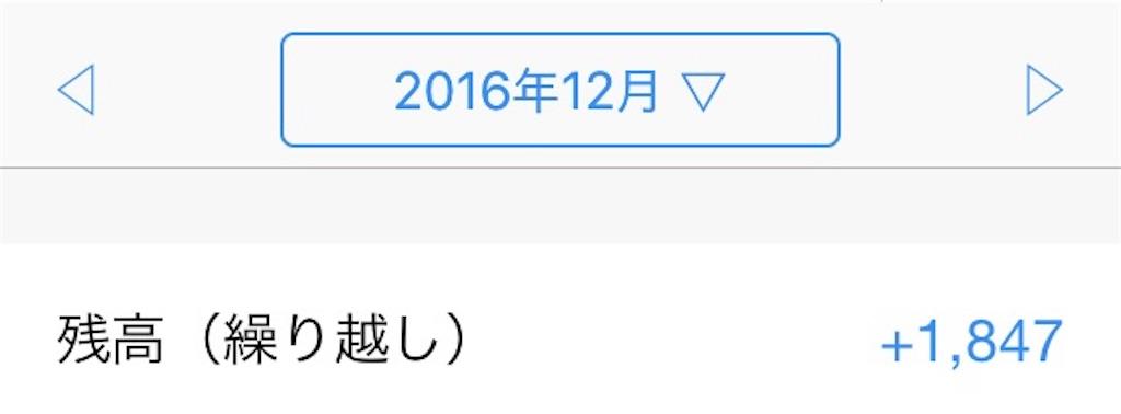 f:id:makimuraemi:20170827185607j:image