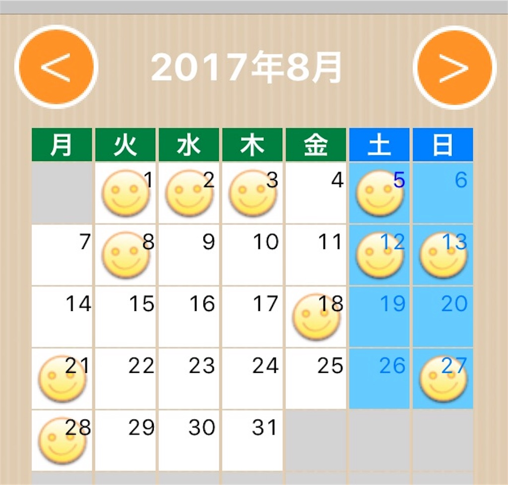 f:id:makimuraemi:20170908074507j:image