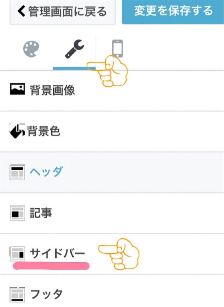 f:id:makimuraemi:20170909224414j:image