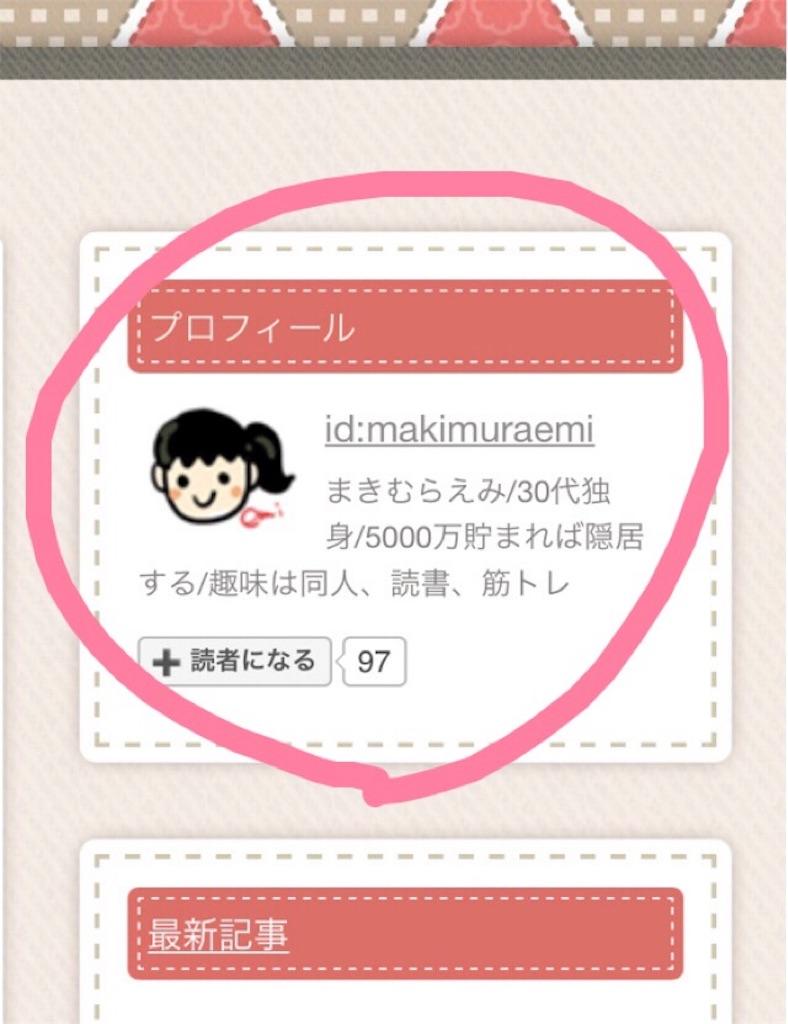 f:id:makimuraemi:20170910064817j:image