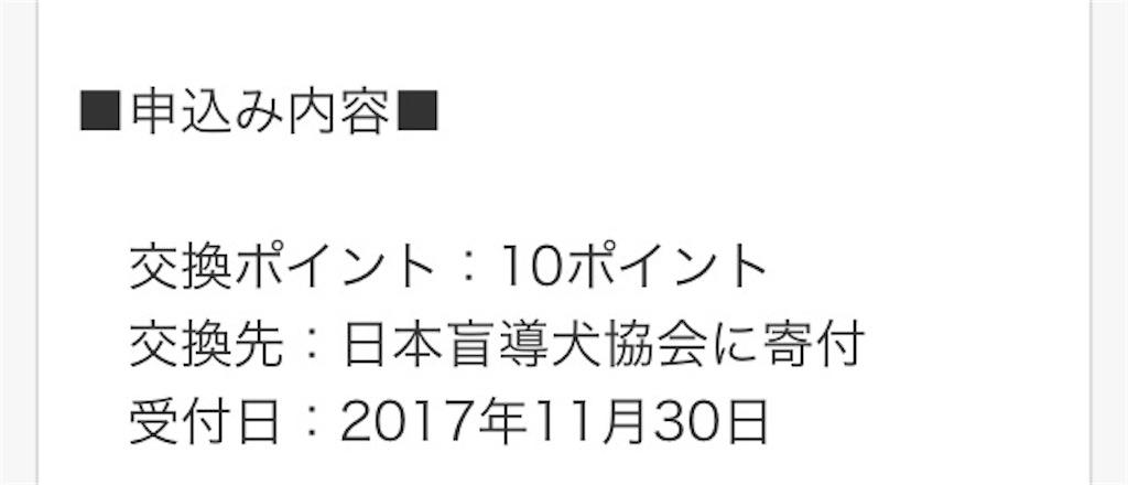 f:id:makimuraemi:20171201075226j:image
