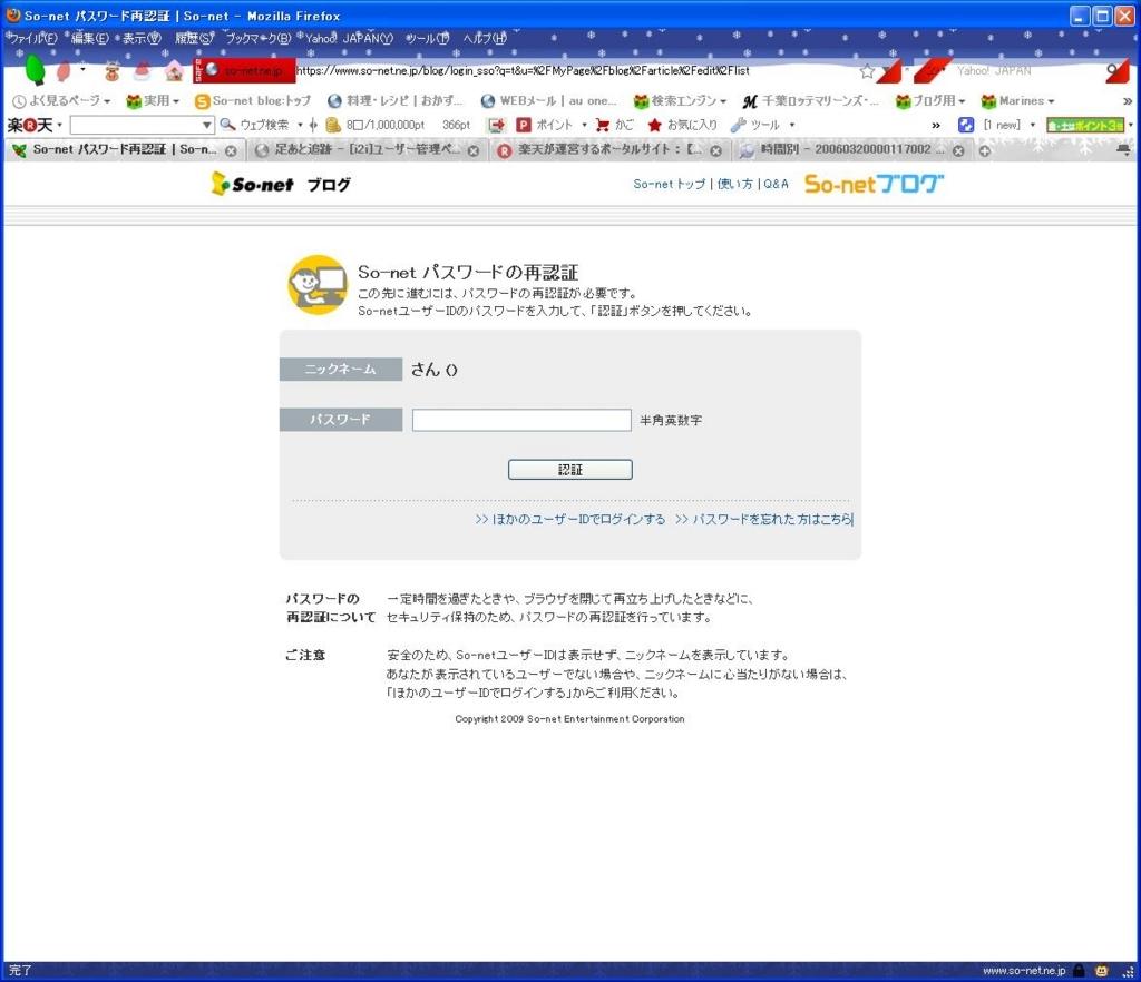 f:id:makin2015:20171104013253j:plain